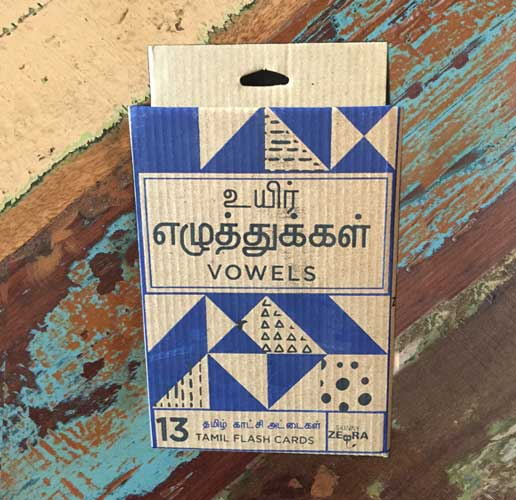 Tamil Vowels flashcards
